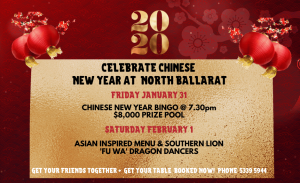 938 x 573 Chinese New Year Events Comp